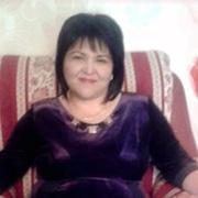 Рима 55 Бишкек