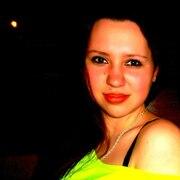 Татьяна, 26, г.Курчатов