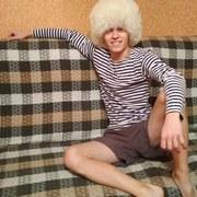 Alexander, 24, г.Ровеньки