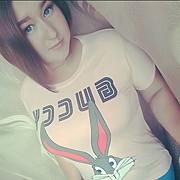 Марина Прокопьева, 22, г.Куртамыш
