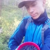 Алексей, 22, г.Сосенский