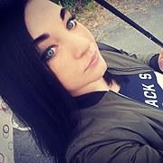 Elena, 26, г.Махачкала