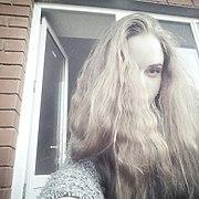 Аня, 20, г.Апшеронск