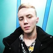 Sergei 21 Новокузнецк