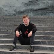 Рома 17 Минск