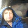 сергей, 33, г.Серпухов