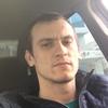 Sergey, 24, Krymsk