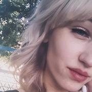 Анастасия, 20, г.Кропоткин