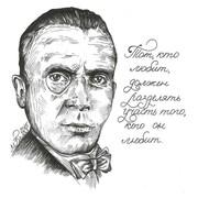 Иван 30 Красноярск