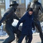 Tony Montana, 30, г.Усть-Илимск