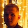 Сергей Косинский, 28, г.Запорожье