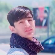 ALIBEK 27 Ташкент