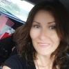 Катерина, 29, г.Новосибирск