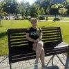 Светлана, 43, г.Шолоховский