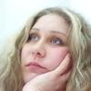 Ольга Карамышева, 30, г.Нижний Тагил