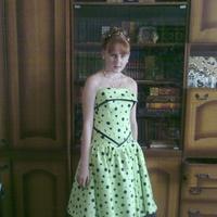 Татьяна, 29 лет, Козерог, Большие Березники