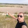 Марян, 25, г.Калуш