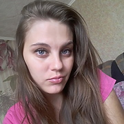 Юлия 32 года (Овен) Темрюк