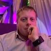 Вячеслав, 35, г.Югорск