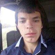 Алексей 26 лет (Козерог) хочет познакомиться в Змиевке