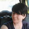 Олександра Осудар, 31, г.Болехов