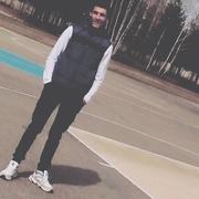Евгений, 20, г.Зея