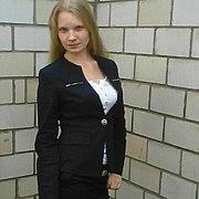 Оля 27 лет (Дева) Сарапул