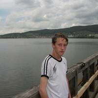 Андрей, 29 лет, Скорпион, Нижний Новгород