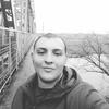 Діма, 25, Лисичанськ