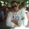 Виталий, 34, г.Попельня