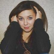 Антонина, 25, г.Великий Новгород (Новгород)