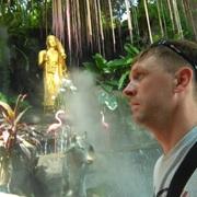 Денис 35 лет (Овен) хочет познакомиться в Зарубино