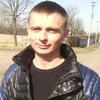 Сергей, 31, Каховка