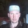 констаньтн, 31, г.Рудный