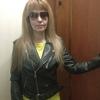 Ольга, 30, г.Саратов