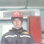 YURIY, 24, г.Томск