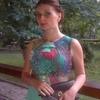 Лілія, 26, г.Дрогобыч