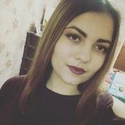 Анастасия, 20, г.Тирасполь