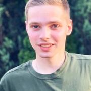 Никита 30 Одесса