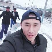 уткир 25 Пермь