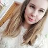 Татьяна, 20, г.Киров