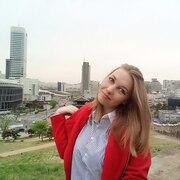 Анна, 26, г.Владивосток