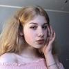 Алинка, 21, г.Харьков