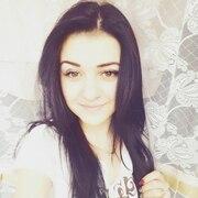 Кристина, 25, г.Тирасполь