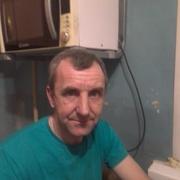 Станислав Домокуров 42 Гусь Хрустальный