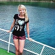 Наталья 39 лет (Рыбы) Долгопрудный