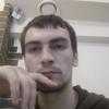 Aleksey, 26, Asipovichy