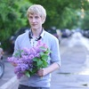 Александр, 32, г.Москва