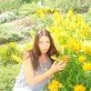 Ирина, 46, г.Киев