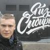Андрей Никулин, 23, г.Череповец